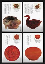 PRC / China Maximum Card FDC — 1993, Lacquerwares #2483-86 — Lot 7120