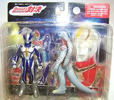 Ultraman Action Figures - TSURUGI vs BOGARL, Hero & Monster, Bandai, Japan, NEW