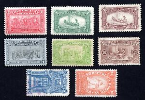 Dominican Republic 1899-1900 set of stamps Mi#73-80 MH/MNG/used CV=62.8€