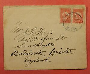 TURKEY PALESTINE RMS DUNOTTAR CASTLE FLAP NASRE CANCEL TO ENGLAND