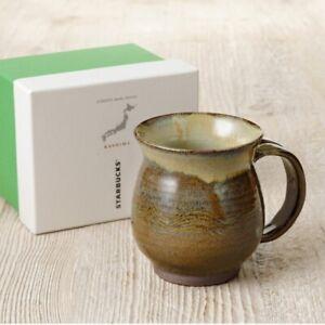 Starbucks JIMOTO made Series Coffee Aroma Mug Syodai Ware Japan Limited NEW