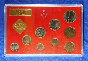 1975 Russia USSR Mint Coin Set