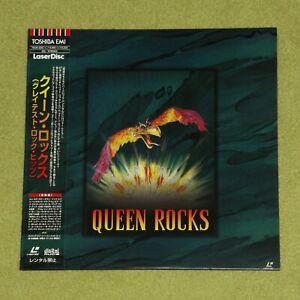 QUEEN Queen Rocks - RARE 1998 JAPAN LASERDISC + OBI (TOLW-3292) Freddie Mercury