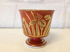 Antique Japanese Signed Kutani Porcelain Sake Cup w/ Floral Decoration