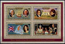 Aitutaki 1977 SG#MS229 QEII Silver Jubilee MNH M/S #D76442