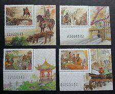 Chinese Classic Novel Romance Three Kingdoms (III) Taiwan 2005 (stamp plate) MNH