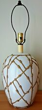 Mid Century Hollywood Regency Big White Ceramic Table Lamp w Faux Bamboo Overlay