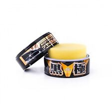 SOFT99 The Kiwami Extreme Gloss Black Hard Wax Carnaub Paste King of Fusso Wasch