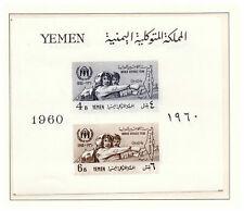 s11576) YEMEN MNH** 1960, World refugees year s/s