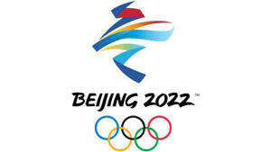 2022 Beijing China Winter Olympics Mens Collectible Polo XS-6X, LT-4XLT New