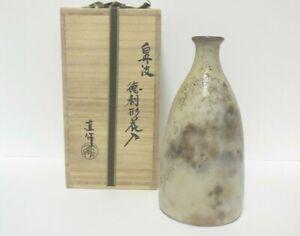 Japnese Flower Vase White Tanba ware Sake bottle style Ikebana by Takumi Shogen
