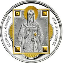 2012 Fiji Large Guilt Silver Proof $10 Saint Alexius of Russia