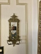 """Pair Antique Victorian Bronze Wall Mirror Wall Sconces 23"""""""