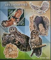 Niger 2015 /Birds - Owls(Strix) / 1v minisheet MNH