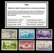 1951 COMPLETE YEAR SET OF MINT -MNH- VINTAGE U.S. POSTAGE STAMPS