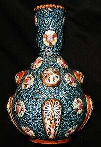 Interesting Majolica Romana Vase Persian style in manner of Zsolnay Pecs