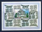GHANA Phila Nippon 1991 MNH **