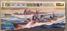 Fujimi 1:700 Water Line Series Shimozuki Japanese Navy Destroyer Model Kit 44