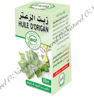 Huile d'Origan BIO 100% Pure & Naturel 30ml Oregano Oil Aceite de Orégano