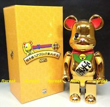 Medicom Toys Bearbrick 2016 Sky Tree 400% Gold Lucky Cat Neko ver. 4 Be@rbrick