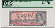 1954 Bank of Canada $2 Replacement Note - PCGS Very Choice New 64PPQ *R/R0242079