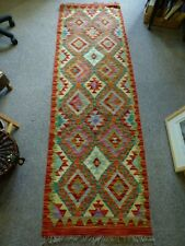 Beautiful  Woven Kelim Kilim Natural Vegetable dye Wool Chobi Rug Runner Hand