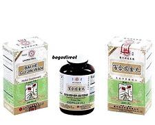 6 x 200 ct, Lan Zhou, Bai He Gu Jin Wan (lungs & upper respiratory system) 百合固金丸