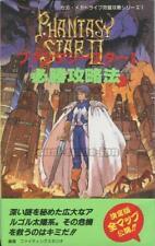 """SEGA MEGA DRIVE """" PHANTASY STAR II 2 GUIDE BOOK """"MD GENESIS JAPAN"""