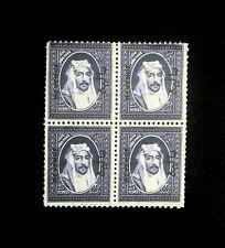 1931 Iraq, 25R Violet Block Overprint Revenue Sc 27,$60,000, Replica