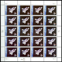 2544, $3.00 1995 Priority Mail Full Sheet of 20 Stamps