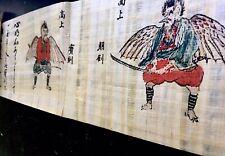 SHINKAGE RYU KENJUTSU MOKUROKU SCROLL ninjutsu martial art sword Japan