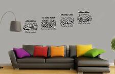 Islamic Wall Art Stickers 4 tasbih Calligraphy Decals Islamic Zikre SubhanAllah