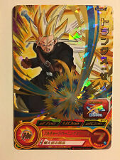 Super Dragon Ball Heroes Promo PUMS2-19 Gold