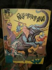 INDIA   - INDRAJAL COMICS EARLY NO. BENGALI PHANTOM ETC 92 TO 98 - 7 IN 1 LOT
