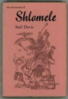 The Adventures of Shlomele ~ Saul Davis HB/DJ 1956