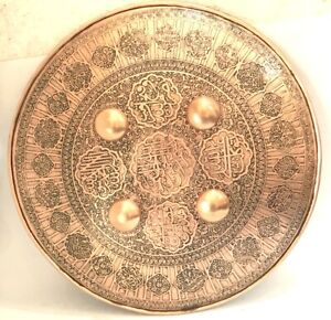 Handcrafted decorative shield 16 inches with Arabic engraving  islamic design