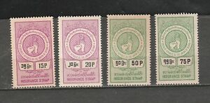 Burma/MYANMAR REVENUE STAMP 1980 ISSUED INSURANCE USE LOW VALUE  SET, MNH RARE