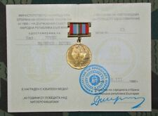 Bulgarian Army Officer MEDAL 40 Anniversary of WW2 + Paper Certificate 1985