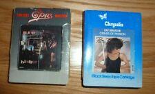 Set of 8 Track Tape Cartridges Pat Benetar Crimes of Passion & REO Speedwagon Hi
