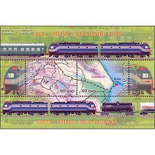 Aserbaidschan Azerbaijan 2012 - Eisenbahnlinie  Baku - Tiflis - Kars,  Block **