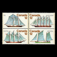 Canada 1977 - Canadian Ships - Sc 747a MNH