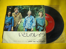 "Derek Dominoes Eric Clapton Layla original Japan 1971 7""45 PS DP 1782"
