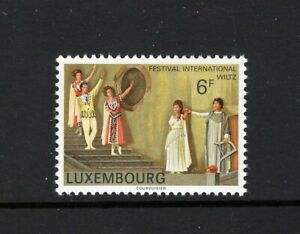 Luxembourg 1977 ORPHEUS AND EURYDICE BY C.W. GLUCK Sc 605 MNH