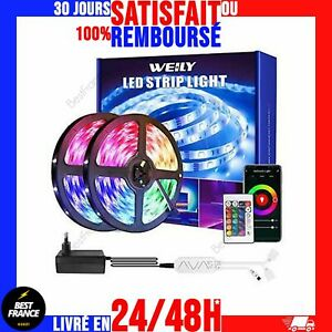 Ruban Bande 450 LED 15m WIFI RGB SMD 5050 avec Synchronisation Rythme la Musique