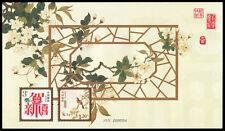 CHINA 2012 New Year Greeting Happy New Year 恭贺新禧 第六组 春和景明 stamp MS MNH