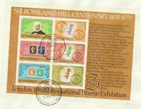 St VINCENT 1979 ROWLAND HILL CENTENARY SOUVENIR SHEET O/SIZED FIRST DAY COVER