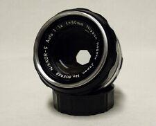 NIPPON Kogaku Nikkor-S f/1.4 50mm Auto MF Non-AI Lens SLR Film Camera NIKON DSLR