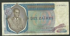 1971 Congo Democratic Republic 10 Zaires Currency Note 15 Ppaer money Ten F-VF