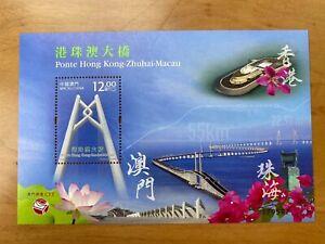 MACAO-CHINA -2018- BRIDGE HONG KONG/ZHUHAI/MACAO- Souvenir  Sheet-
