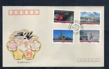 China 1990 T152 Socialist Construction 3rd  ,Complete 2 covers FDC A